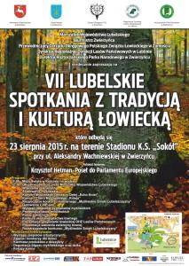 zwierzyniec_VII_lubelskie_ok