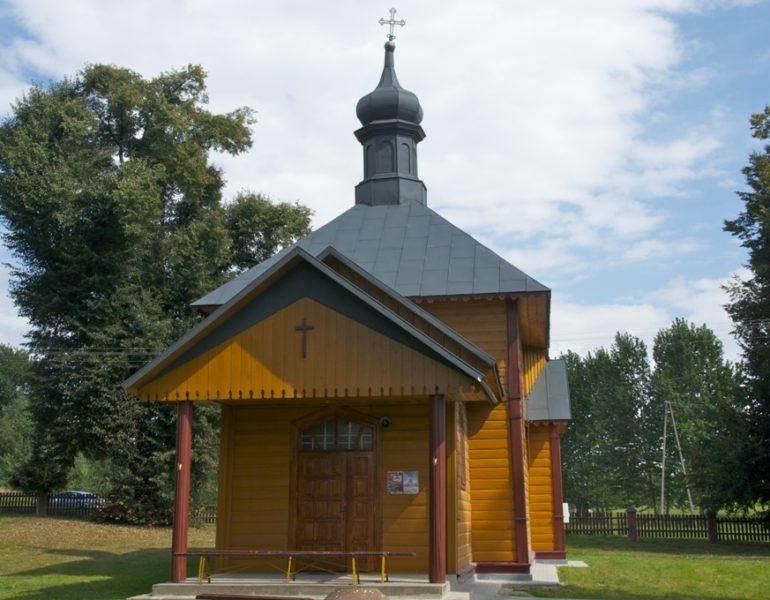 Kościół pw. Zwiastowania NMP w Szewni Dolnej