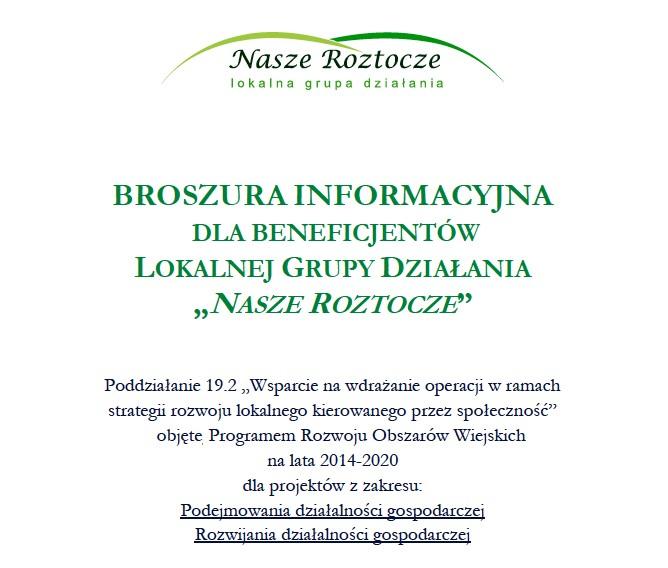 """Broszura informacyjna dla beneficjentów LGD """"Nasze Roztocze"""""""